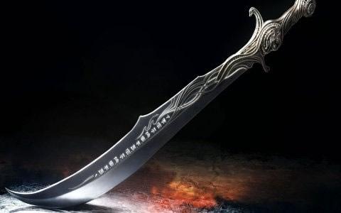Espada Annor